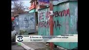 Частични избори за парламент в Косово, ситуацията се заплита още