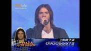 Тома - Ода На Радоста(music Idol)