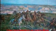 Борис І I 970 - 976г.