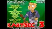 Kabzdec Ru vol.3 ( Full Album 2010 ) руска компилация