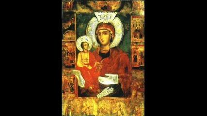 Троянската Богородица Троеручица