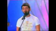 Квн: Конкурс Капитанов - Миша Галустян