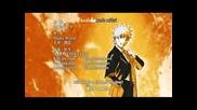 Naruto Shippuuden - Ending 3