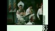 Наме Дни - 1983 - (на руски) - Саманта