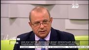 Христосков: Трябва да се отмени решението за парите за втора пенсия