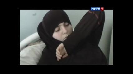 Жени терористки
