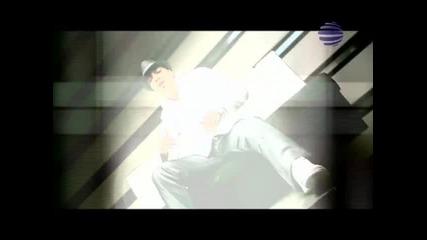 Яница , Asu feat Vali - Ухание на любов (официално Видео) Високо Качество