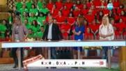 Аз обичам България - 1 кръг | Отново на училище (17.03.2017)