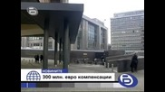 Ек може да ни отпусне 300 млн. евро за спрените блокове на Аец Козлодуй