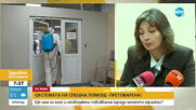 Сунгарска: Натискът към здравната система е огромен