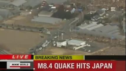 Земетресение 8.9 в Япония и огромно тсунами![11.03.11]