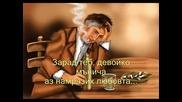Nasko Mentata - Hei momiche hei
