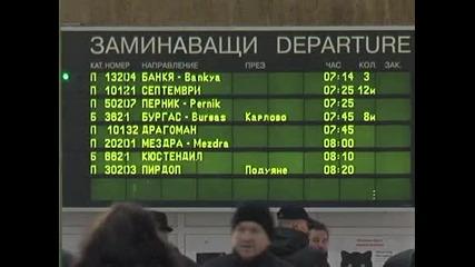 По влаковете има свободни места