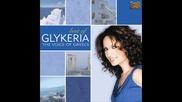 Glykeria - Mia Gynaika An Trelathi