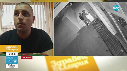 """ДРЪЖТЕ КРАДЕЦА"": Разбиха десетина вендинг автомати в Бургас"