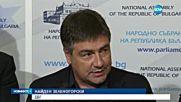 Бурни реакции след отказа на Плевнелиев да се кандидатира - централна емисия