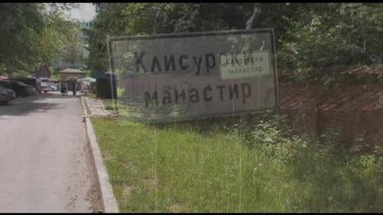 Видеоклип - Даниела и Людмил - 16.05.2009 г.