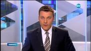 Новините на Нова (29.05.2015 - късна)