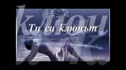Frozen - Madonna (превод)