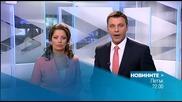 Новините на Нова - късна емисия на 7 август
