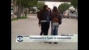 Положението в Тунис се нормализира