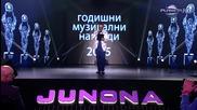 Посланик на българската музика за 2015 - награждаване, 02.03.2016