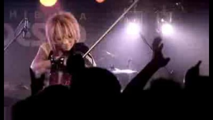 Aria Asia Gypsy Girl Live in Japan!