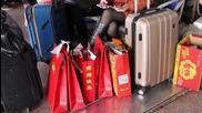Най-голямата световна миграция заради китайската Нова година