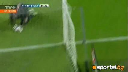 Атлетик Билбао - Гранада 0-1 (27.11.2011)