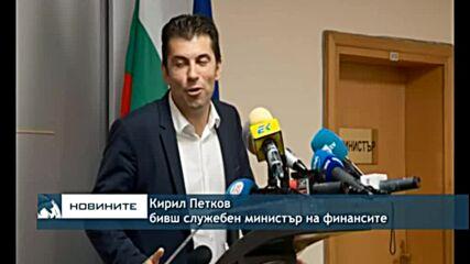 Официално - Кирил Петков и Асен Василев правят политически проект