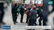 Служител на Макрон е заснет да бие протестиращ