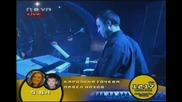 Пей С Мен - Каролина Гочева И Павел Михов