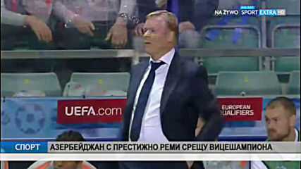 Спорт Канал 0 - 10.09.2019 г.