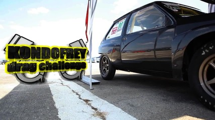 Kondofrey Drag Challenge 13-14 July 2013