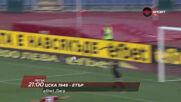 Ботев Враца-Монтана от 18.45 ч. и ЦСКА 1948-Етър от 21.00 ч. на 25 септември, петък по DIEMA SPORT