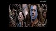Битката При Стърлинг - Смело Сърце (1995)