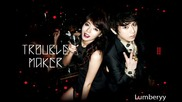 Бг Превод! Trouble Maker - The Words I Don't Want to Hear