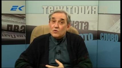 Диагноза с Георги Ифандиев 11.03.2015