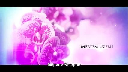 Цвете на нощта (gecenin kralicesi) 11