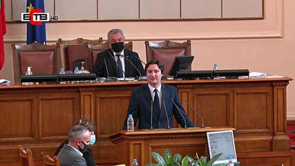 Изказване на Крум Зарков зам.-председател на Пг на Бсп за България 25.06.2020