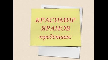 Елена Граматикова и Елена Чаушева - Отиде Стана за вода