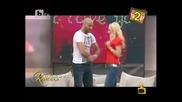 Огито черпи - За любовта в нета 13.04.2011