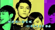 Jiro Wang - Still As Ever (бг превод) ( Fabulous Boys O S T )
