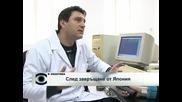 В обектива: Как да се предпазваме от радиоактивност