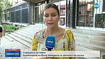 Васил Грудев оглави Фонд