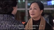 [бг субс] Golden Bride - епизод 61 - част 2/3