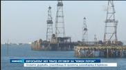 """ЕК ще преговаря с Русия за бъдещето на """"Южен поток"""""""