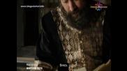Великолепният Век еп.92-3 Бг.суб.-невин и Елена