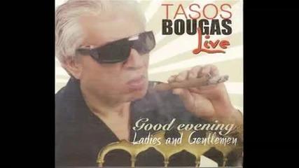 Tasos Bougas Svise Me Kira Mou - Greek Music