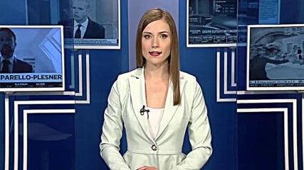Централна обедна емисия новини - 13.00ч. 16.08.2019